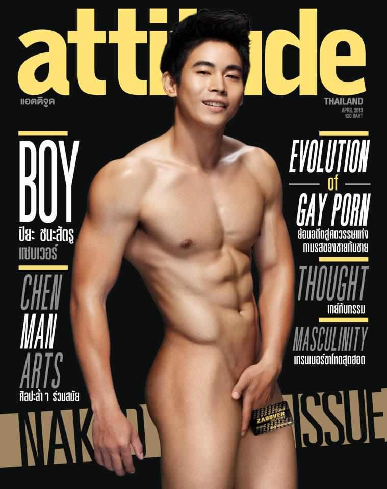 nude magazine Thai gay